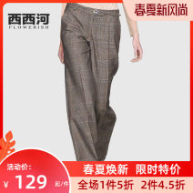 Casual pants lattice S M L XL Fall 2017 trousers Wide leg pants Natural waist street routine POM17-1011 Xixi River Polyester 100% Pure e-commerce (online only) Europe and America