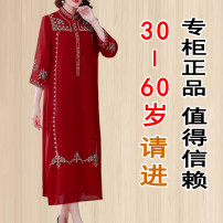 Dress Embroidery, stitching, three-dimensional decoration, buttons, mesh Summer 2021 Medium length skirt three quarter sleeve commute singleton  stand collar Design and color Loose waist Condom 35-39 years old Princess sleeve A-line skirt 81% (inclusive) - 90% (inclusive) silk Type A ethnic style