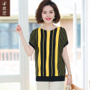 Middle aged and old women's wear Summer 2021 Yellow + black pants Yellow + Beige pants fashion Knitwear / cardigan easy singleton  stripe 40-49 years old Socket thin Crew neck routine routine LS2021B8296 Sskkdeer / Luxi pocket other Viscose (viscose) 86.9% polyamide (nylon) 13.1% Ninth pants