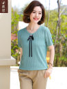 Middle aged and old women's wear Summer 2021 Blue + black pants blue + Beige pants blue fashion Knitwear / cardigan easy singleton  Solid color 40-49 years old Socket thin Crew neck routine routine LS2021B8562 Sskkdeer / Luxi other Other 100% 96% and above Pure e-commerce (online only) Ninth pants