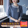 Middle aged and old women's wear Spring 2021 commute Knitwear / cardigan easy singleton  Solid color 40-49 years old Socket moderate Crew neck routine routine Sskkdeer / Luxi modal  30% and below Same model in shopping mall (sold online and offline) Retro