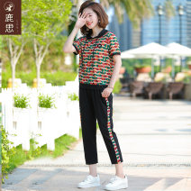 Middle aged and old women's wear Summer 2021 black fashion suit easy Two piece set Decor 40-49 years old Socket thin Hood routine routine LS2021B1232 Sskkdeer / Luxi pocket Lycra Lycra Polyamide fiber (nylon) 48.7% viscose fiber (viscose fiber) 41.9% polyurethane elastic fiber (spandex) 9.4%