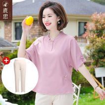Middle aged and old women's wear Summer 2021 Pink + Beige pants lake blue + Beige pants treasure blue + Beige pants lake blue treasure blue fashion T-shirt easy Two piece set Solid color 40-49 years old Socket thin Crew neck routine routine LS2021B2022 Sskkdeer / Luxi Embroidery polyester Ninth pants