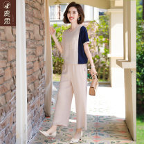 Middle aged and old women's wear Summer 2021 Beige suit fashion suit easy Two piece set Solid color 40-49 years old Socket thin Crew neck routine routine LS2021B8120 Sskkdeer / Luxi pocket polyester Polyester 100% 96% and above Pure e-commerce (online only) Ninth pants