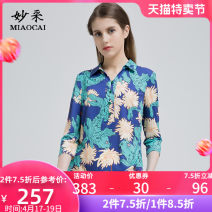 Middle aged and old women's wear Autumn of 2018 Decor M L XL XXL 3XL 4XL 5XL commute shirt Self cultivation singleton  Decor Socket moderate have cash less than that is registered in the accounts routine Q88110008 Wonderful collection polyester 91% (inclusive) - 95% (inclusive) three quarter sleeve