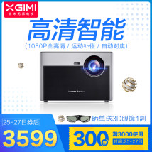 Projector 1920x1080dpi 2m-3m 1100ansi lumens Xbygimi / Jimi Technology yes DLP Vertical left and right Iqiyi mango TV 2D3D Smart home theater game entertainment 16-9 Official standard 30-300 inches H2slim (3-D glasses worth 198 yuan for free) LED bulb DLP technology 30000 hours 1.07 billion colors