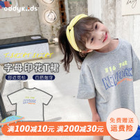 T-shirt White, gray HSENTING 80cm,90cm,100cm,110cm,120cm,130cm,140cm female summer Short sleeve Crew neck Korean version There are models in the real shooting Pure cotton (100% cotton content) letter Class B Three, four, five, six, seven, eight