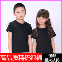 T-shirt Other / other currency summer Short sleeve Crew neck leisure time There are models in the real shooting nothing cotton Solid color Cotton 100% Class A Sweat absorption Chinese Mainland