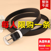 Belt / belt / chain top layer leather female belt leisure time Single loop Middle aged youth Pin buckle Glossy surface soft surface alloy alone Vzc Spring 2015 yes