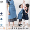 Reverse dressing no S 1-1.2m, m 1.2m-1.4m, adult or child 9 months, 6 months, 12 months, 18 months, 2 years old, 3 years old, 4 years old, 5 years old, 6 years old solar system