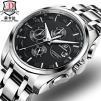 Wristwatch Synthetic sapphire crystal Stainless steel Stainless steel 42mm Quanguolianbao Binkada male Mechanical movement domestic 10ATM 13mm Black surface steel strip with white surface fashion Circular Pointer brand new 7033N-1 Butterfly double snap ordinary Dial year 2013 ordinary Yes