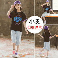 T-shirt White rose, red black and purple Ginny fish 120cm 130cm 140cm 150cm 160cm 170cm female summer Short sleeve Crew neck leisure time There are models in the real shooting nothing cotton printing Cotton 99% other 1% PKX21016 Class B Summer 2021 Chinese Mainland