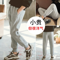 trousers Ginny fish female 120cm 130cm 140cm 150cm 160cm 170cm Grey (spring and Autumn) spring and autumn trousers motion There are models in the real shooting Sports pants Leather belt middle-waisted Cotton blended fabric Don't open the crotch Cotton 85% polyester 15% Class B Winter 2020
