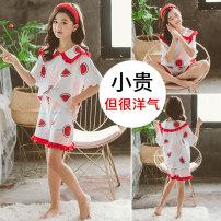 Home suit Ginny fish 120cm 130cm 140cm 150cm 160cm 170cm White (watermelon) summer female Cotton 94% polyurethane elastic fiber (spandex) 6% Home Cotton blended fabric Class B PKX20193 Summer 2020
