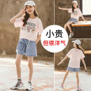 T-shirt Beige Pink Ginny fish 120cm 130cm 140cm 150cm 160cm 170cm female summer Short sleeve Crew neck leisure time There are models in the real shooting nothing cotton Cartoon animation Cotton 99% other 1% PKX21077 Summer 2021 Chinese Mainland