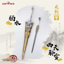 Cosplay accessories Equipment / weapons Pre sale You Wo Wo [spot] weak water weapon (large) [pre sale] xitianlingxue weapon (small) weak water, please drop down the details to the collection shop to buy Game characters Average size