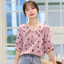 Lace / Chiffon Summer 2021 Green, pink S,M,L,XL,2XL Short sleeve commute Cardigan singleton  easy have cash less than that is registered in the accounts Doll Collar Dot shirt sleeve 18-24 years old XM* Korean version 51% (inclusive) - 70% (inclusive)