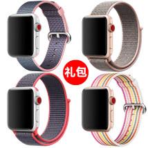 Smart Watch Bracelet / Wristband Jdhdl / polar nuclear power Iwatch sport Strap Nylon 38mm (shell + membrane) 42mm (shell + membrane) Shenzhen polar Nuclear Power Technology Development Co., Ltd