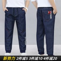 trousers Jean s bene / stick with you male 120cm,130cm,140cm,150cm,160cm,170cm spring and autumn trousers leisure time There are models in the real shooting Jeans Leather belt middle-waisted cotton Don't open the crotch Cotton 65% polyester 35% Class B 7, 8, 9, 10, 11, 12, 13, 14