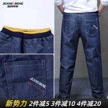 trousers Jean s bene / stick with you male spring and autumn trousers leisure time There are models in the real shooting Jeans Leather belt middle-waisted Denim Don't open the crotch Cotton 65% polyester 35% Class B 7, 8, 9, 10, 11, 12, 13, 14