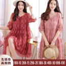 Dress Summer 2020 Red (quarter sleeve), red (short sleeve), pink (quarter sleeve), pink (short sleeve) S,M,L,XL,2XL Short skirt singleton  Short sleeve commute Crew neck Loose waist Solid color Socket A-line skirt bishop sleeve Others Type A Korean version 81% (inclusive) - 90% (inclusive) other