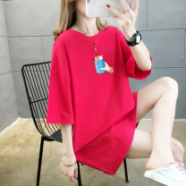 T-shirt 510. White 510. Black 510. Red 510. Yellow 510. Blue 510. Pink 510. Green 510 M L XL XXL Summer 2020 Short sleeve Crew neck easy Medium length routine commute cotton 96% and above Korean version originality Qing Yueer 510* Cotton 100% Pure e-commerce (online only)