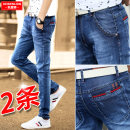 Jeans Youth fashion Keidenlion 27 28 29 30 31 32 33 34 36 routine Micro bomb Cotton elastic denim 004-511-02 trousers Cotton 76% polyester 23% polyurethane elastic fiber (spandex) 1% spring teenagers middle-waisted Slim feet tide 2021 Little straight foot zipper washing Five bags Summer of 2019