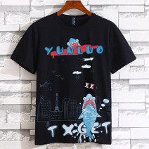 T-shirt Youth fashion White, black thin 2XL (bust 122), 3XL (bust 130), 4XL (bust 136), 5XL (bust 140), 6xl (bust 146), 7XL (bust 150), 8xl (bust 155), oversize (bust 160) Gulin maple Short sleeve Crew neck easy daily summer Cotton 96% polyurethane elastic fiber (spandex) 4% Large size routine 2020