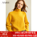 sweater Autumn of 2019 170/92A/XL 160/84A/M 155/80A/S . 165/88A/L Turmeric peach powder aquamarine Long sleeves Socket singleton  Regular other 95% and above High collar Regular commute routine Solid color Straight cylinder Regular wool Keep warm and warm 18-24 years old Amii 1194TM0633 Other 100%
