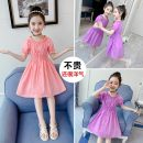 T-shirt Watermelon red, purple Other / other Size 110 recommended height: 100120 suitable height: 105-110130 suitable height: 115-120140 suitable height: 125-130150 suitable height: 135-140160 suitable height: 145-150 female Short sleeve cotton Solid color Cotton 100%