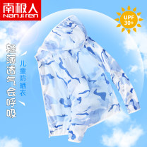 Children's skin clothes / sunscreen clothes Pink Blue 110 120 130 140 150 160 165 NGGGN other summer Class B Polyethylene terephthalate (polyester) 100% China NJRXP000501 Summer 2021