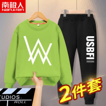 suit NGGGN 110cm 120cm 130cm 140cm 150cm 160cm 165cm male spring and autumn motion Long sleeve + pants 2 pieces routine There are models in the real shooting Socket nothing Cartoon animation cotton Class B Cotton 83% polyester 17% Spring 2021 Chinese Mainland