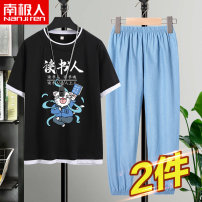 suit NGGGN 110cm 120cm 130cm 140cm 150cm 160cm 165cm male summer motion Short sleeve + pants 2 pieces Thin money There are models in the real shooting Socket nothing Cartoon animation Pure cotton (100% cotton content) NJRXP02898 Class B Cotton 100% Spring 2021 Chinese Mainland