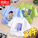T-shirt NGGGN 110cm 120cm 130cm 140cm 150cm 160cm 165cm male summer Short sleeve Crew neck motion There are models in the real shooting nothing cotton Cartoon animation Cotton 100% NJRXP00203591 Class B Sweat absorption Spring 2021 Chinese Mainland Hubei province