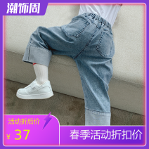 trousers Other / other female blue spring and autumn trousers leisure time There are models in the real shooting Jeans Leather belt middle-waisted other Don't open the crotch Other 100% other See details