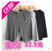 Pajamas / housewear Other / other Light grey, dark grey, black, dark blue, 1 165(M),170(L),175(XL),180(XXL),185(XXXL),190(XXXXL),5XL lovers summer