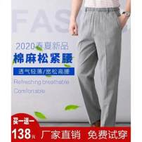 Casual pants Others other XL [suitable for 110-120 kg], 2XL [suitable for 120-140 kg], 3XL [suitable for 140-160 kg], 4XL [suitable for 160-180 kg, 5XL [suitable for 180-200 kg] trousers Travel? Straight cylinder Business Casual Straight cylinder Other 100% hemp hemp 80% (inclusive) - 89% (inclusive)