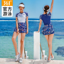 one piece  361° M [recommended height 155-160cm, weight 40-49kg] l [recommended height 157-167cm, weight 50-55kg] XL [recommended height 160-170cm, weight 56-61kg] XXL [recommended height 167-177cm, weight 62-67kg] XXXL [recommended height 167-180cm, weight 68-75kg] Dark blue light blue pink no