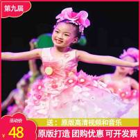 Children's performance clothes Hello flower - pink girl's clothes, hello flower - boy's clothes, kettle, hello flower - cross dressing female 100cm,110cm,120cm,130cm,140cm,150cm,160cm Luze dance rhyme nation polyester fiber princess