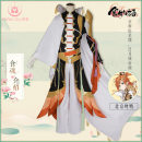 Animation clothing / Cosplay uniform Beijing roast duck cos S,M,L,XL Rambling bone male