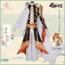 Animation clothing / Cosplay uniform Beijing roast duck cos S,M,L,XL Rambling bone male