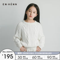 Sweater / sweater 100cm 110cm 120cm 130cm 140cm 150cm 160cm Pure cotton (100% cotton content) neutral White black ENHENN leisure time There are models in the real shooting Socket thickening Crew neck nothing Coarse wool other Cotton 100% EV1900704 Long sleeves Autumn 2020 winter Chinese Mainland
