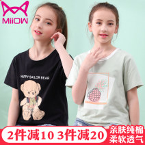 T-shirt 318x black 318x white 319x bean green 319x dark powder 313x white powder 311x white purple 317x white 316x pink 312x pink 315x grey powder Miow / cat man 110cm 120cm 130cm 140cm 150cm 160cm 170cm female summer Short sleeve Crew neck Cartoon There are models in the real shooting nothing