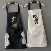 apron Sleeveless apron waterproof Korean version PVC Household cleaning Average size 8799_ 4ot public yes Solid color
