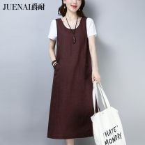 Dress Summer 2020 Army green, black, coffee red M,L,XL,XXL Mid length dress Two piece set Short sleeve commute Crew neck Loose waist Solid color Socket A-line skirt routine Others 30-34 years old Juenei Korean version pocket JN20C0695 More than 95% polyester fiber