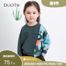 T-shirt Duo th 100cm 110cm 120cm 130cm 140cm neutral spring and autumn Long sleeves Crew neck leisure time There are models in the real shooting nothing cotton other Cotton 100% other Spring 2020 Chinese Mainland