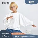 Sweater / sweater white neutral 80cm 90cm 100cm 110cm 120cm spring and autumn nothing leisure time Socket routine There are models in the real shooting other Solid color Autumn of 2019
