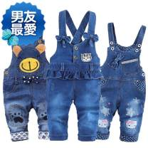 trousers Other / other neutral 73cm,80cm,85cm,90cm,95cm,100cm,105cm No season trousers leisure time No model rompers Denim Open crotch Other 100% To be updated 12 months, 18 months, 2 years old, 3 years old, 4 years old, 5 years old