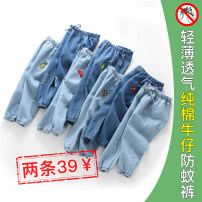 trousers Neehello / Ni Hao neutral 90cm 100cm 110cm 120cm 130cm summer trousers Cartoon Knickerbockers Leather belt middle-waisted Cotton denim Open crotch Cotton 100% Spring of 2019 3 years old, 4 years old, 5 years old, 6 years old, 7 years old and 8 years old Chinese Mainland Zhejiang Province