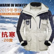 pizex neutral Other / other nylon Gore-Tex 101-200 yuan No iron treatment S,M,L,XL,4XL,2XL,3XL Four seasons, autumn, winter, spring Breathable, wear-resistant, waterproof, windproof, warm Winter 2020 Hiking, rock climbing, outing, skiing, mountaineering China Two piece set nylon Travel outdoors